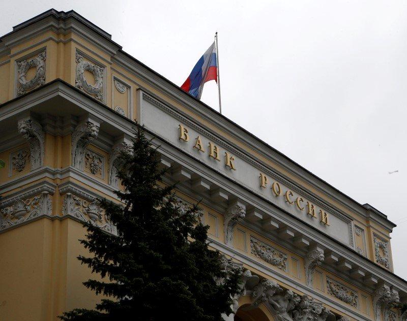 Российская экономика во 2-м квартале достигла допандемического уровня - ЦБ