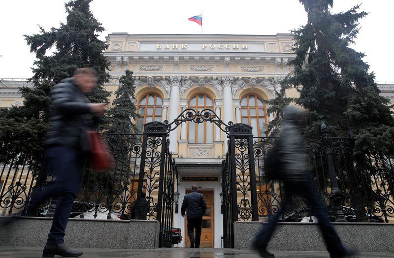 ТОЧКА ЗРЕНИЯ-ЦБР повысил ставку на 25 б.п. до 6,75%