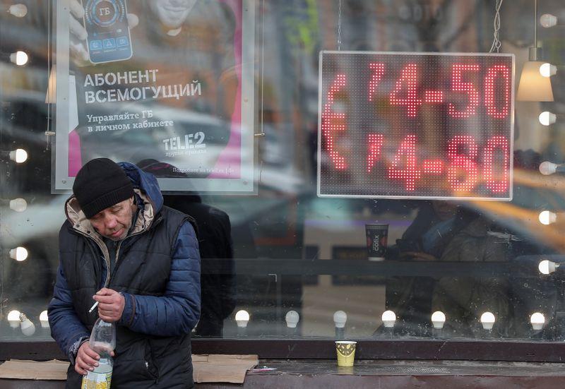 Рубль и ОФЗ получили поддержку от ЦБР, но рубль к вечеру ее растерял
