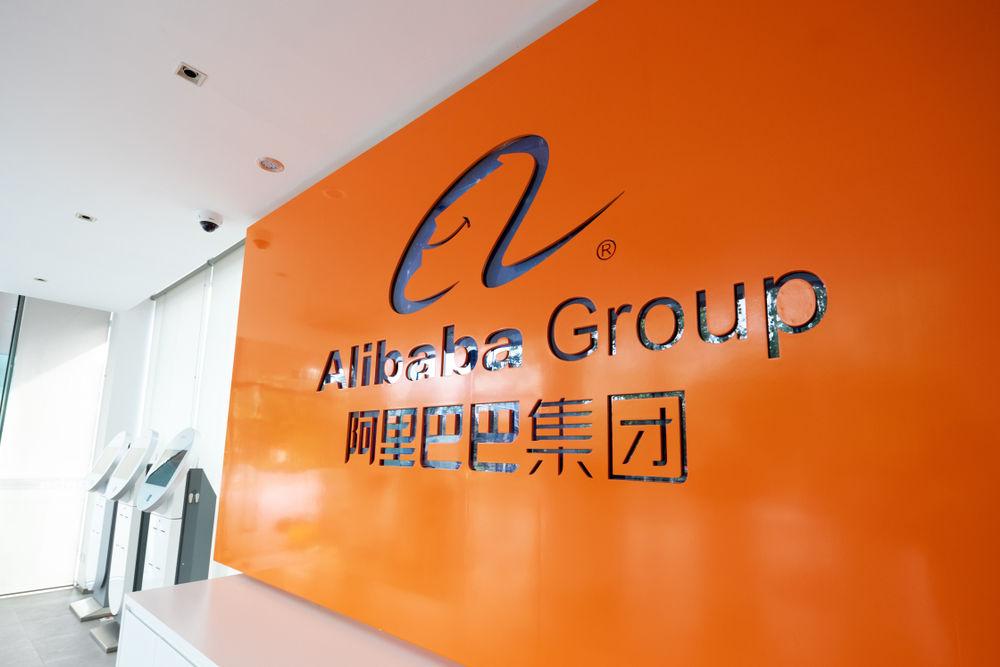 Бумаги Alibaba начали неделю со снижения. Что произошло