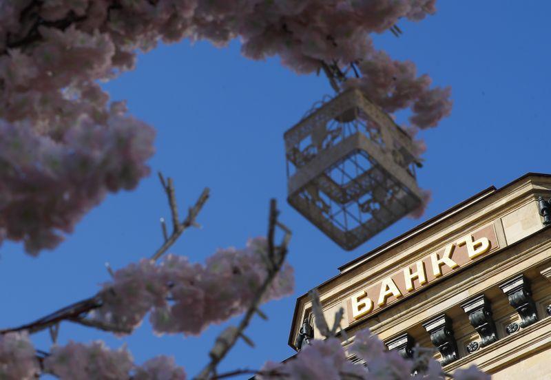 ЦБР и Минфин РФ могут изменить подход к лицензированию финансовых компаний