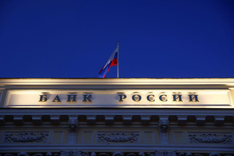 ЦБР ввел с октября норматив достаточности капитала для профучастников