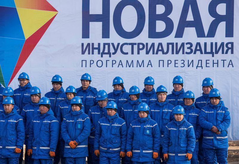 ВВП Казахстана в янв-авг вырос на 3,0% г/г