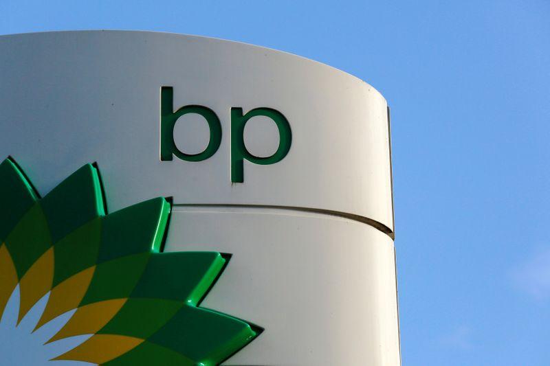 Глава возобновляемой энергетики BP уходит с поста