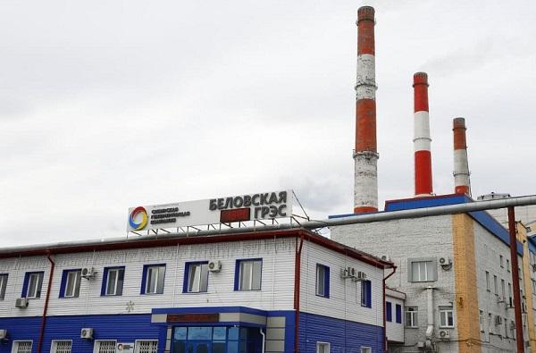 В Белове запустили новую тепломагистраль стоимостью более 3 млрд. рублей