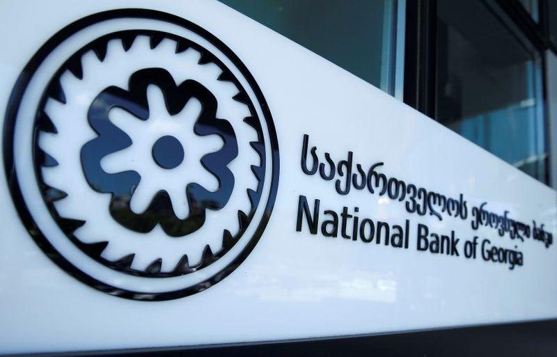 Нацбанк Грузии сохранил ключевую ставку на уровне 10%