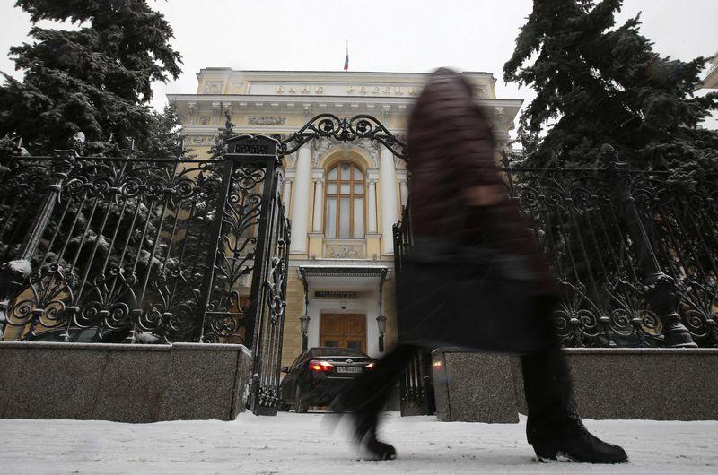 ЦБ РФ ведет работу с банками по ограничению платежей в пользу криптобирж