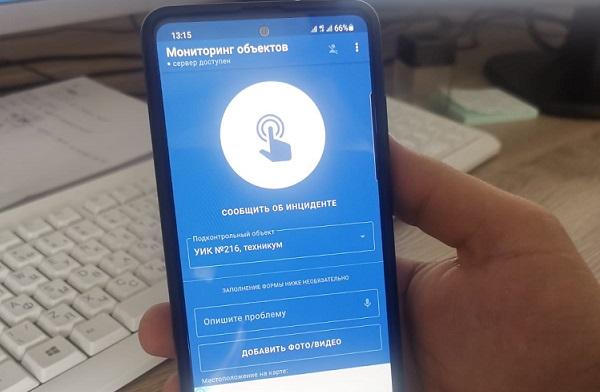 «Россети Сибирь» в дни голосования использует систему оперативного мониторинга