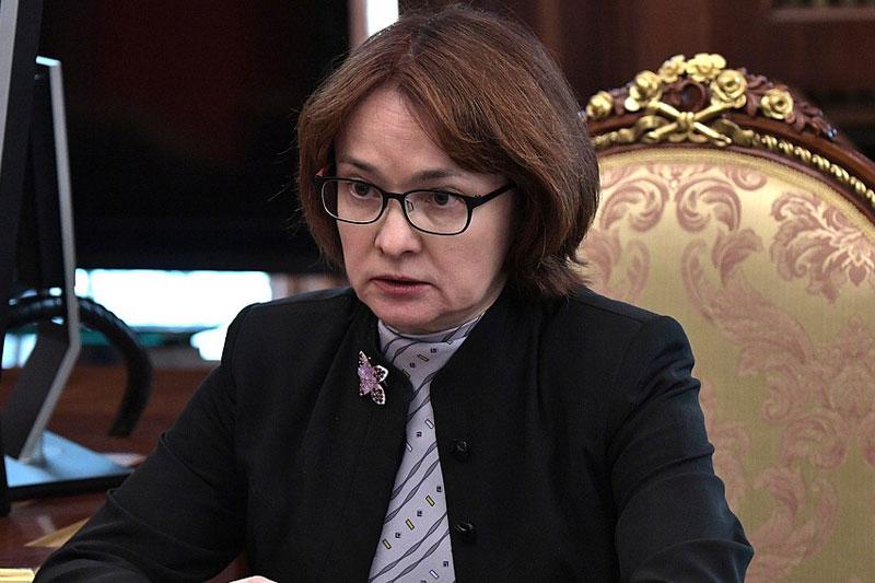 Надежды на банковское СРО пока в полной мере не оправдались, считает Набиуллина