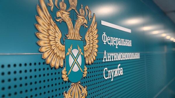 ФАС России возбудила дело в отношении ПАО «Т Плюс»