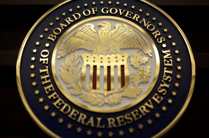 ГРАФИК-Сворачивание стимулов в фокусе - пять вопросов к ФРС