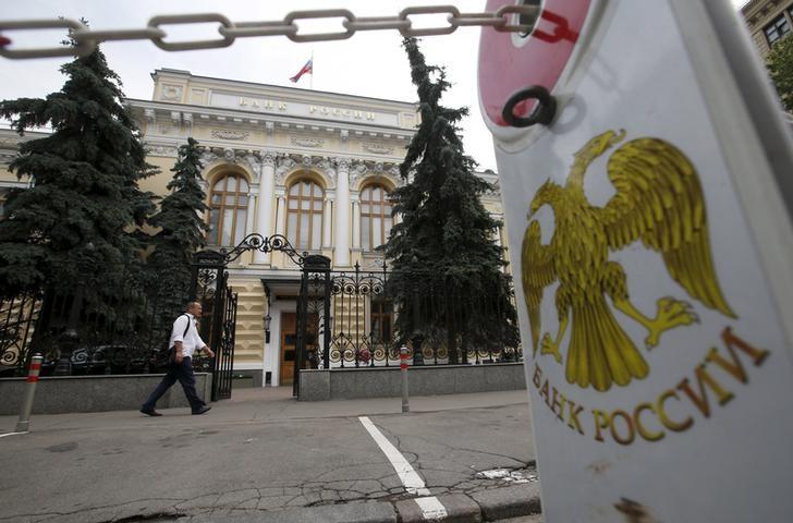 ЦБ повысил прогноз по прибыли банков РФ на 2021 до рекордных 2,5 трлн руб.