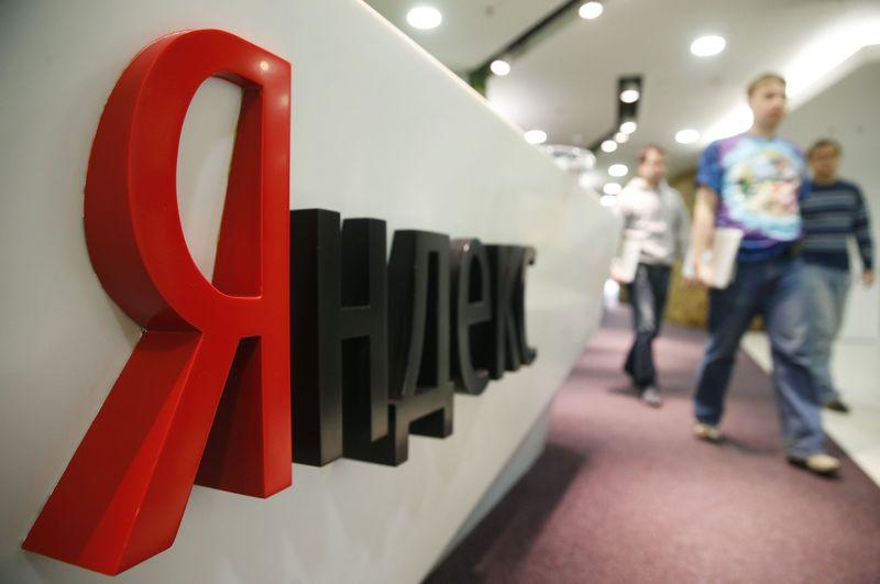 Яндекс создал компанию по управлению базами данных