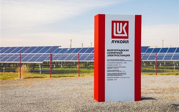 ЛУКОЙЛ утвердил новую редакцию технической политики в области энергоэффективности