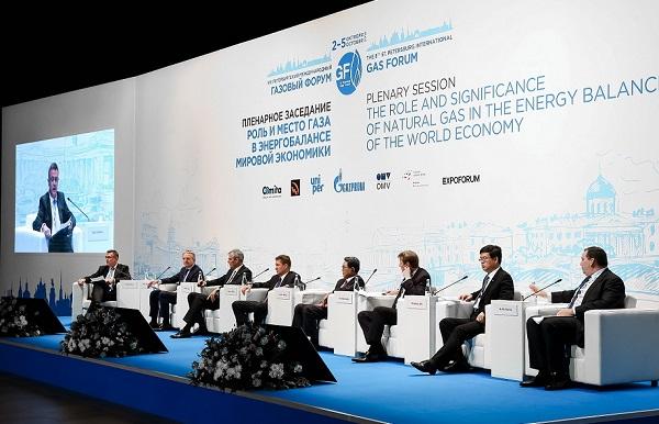 Эксперты обсудят перспективы международного партнерства в газовой отрасли
