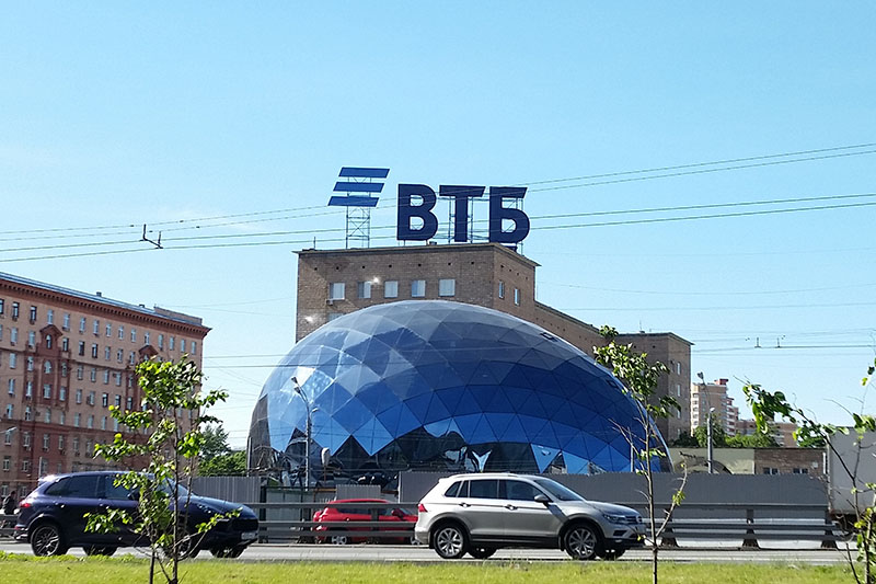 ВТБ разместил 24,6% выпуска однодневных бондов серии КС-4-100 на 12,3 млрд рублей