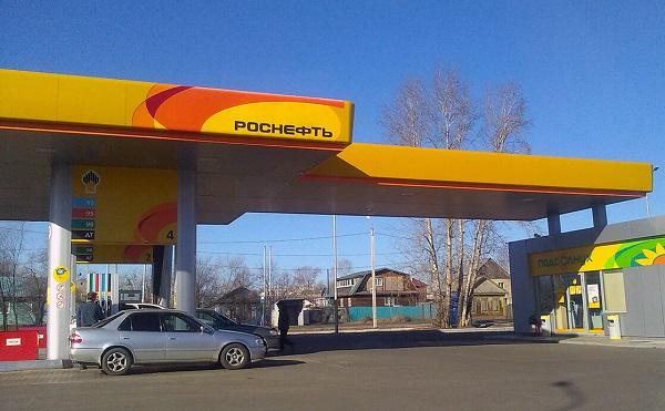 «Роснефть» подключила еще 62 АЗС к сервису бесконтактной оплаты топлива