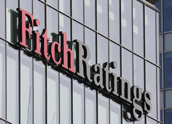 Fitch понизило прогноз роста экономики КНР на 2021 год до 8,1%