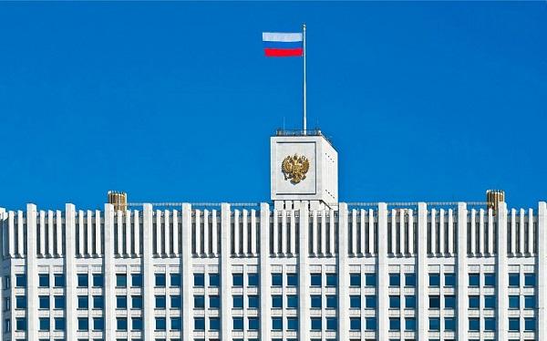 Правительство России утвердило критерии зеленых проектов