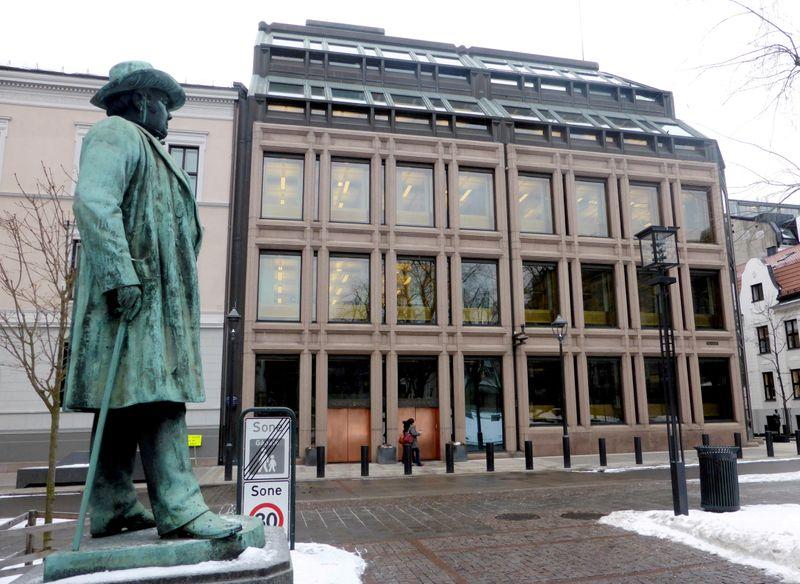 ЦБ Норвегии повысил ставку, ожидает новых повышений