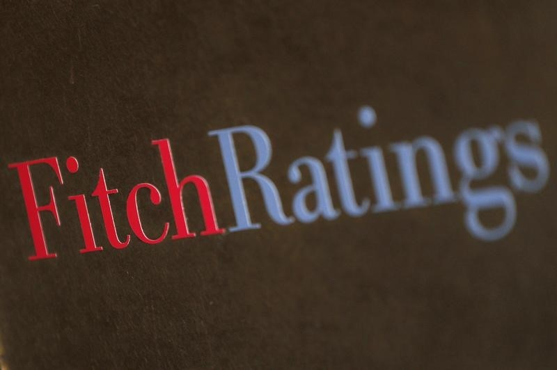 Fitch повысило рейтинг