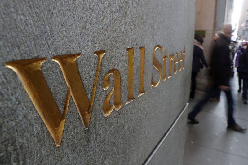 Рынок акций США закрылся разнонаправленно, Dow Jones прибавил 0,10%