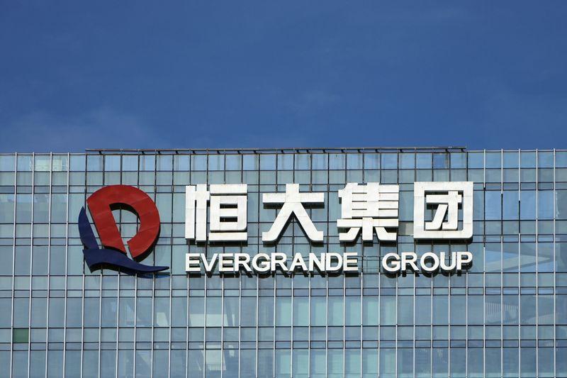 Акции подразделения электромобилей китайской Evergrande упали на 26%