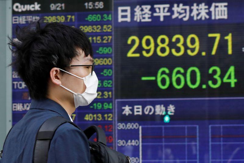 Японские индексы в минусе на фоне фиксации прибыли