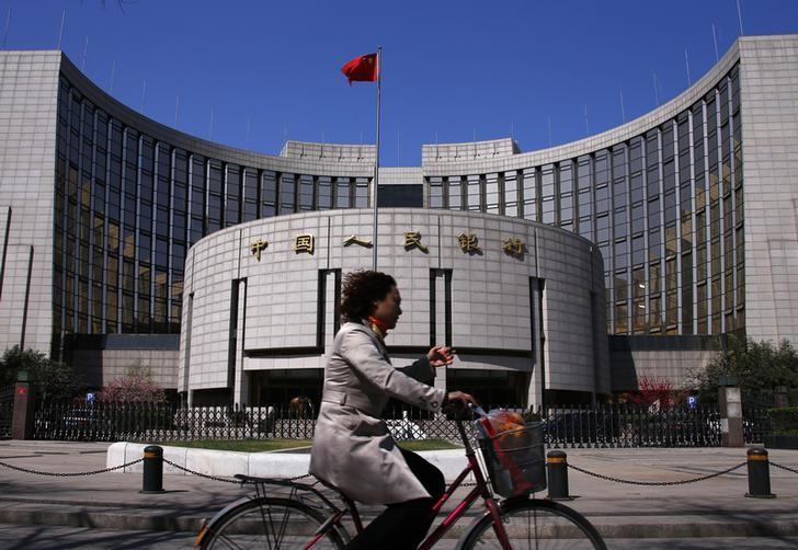 Главные новости: ЦБ Китая поддержит рынок, а Сенат - шатдаун