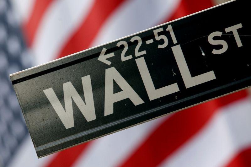 Уолл-стрит пострадала от роста доходности облигаций