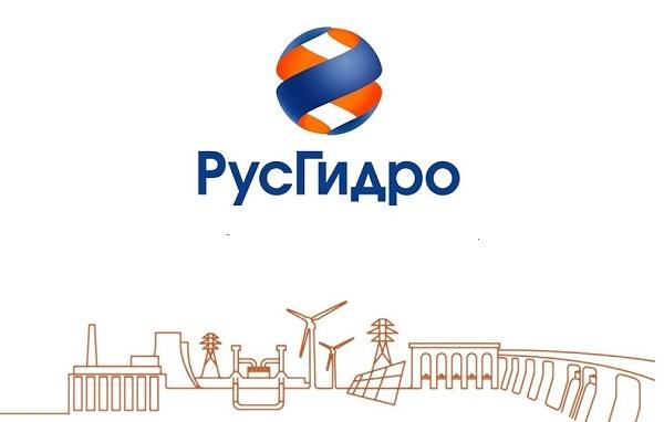 Группа «РусГидро» вошла в Совет производителей энергии