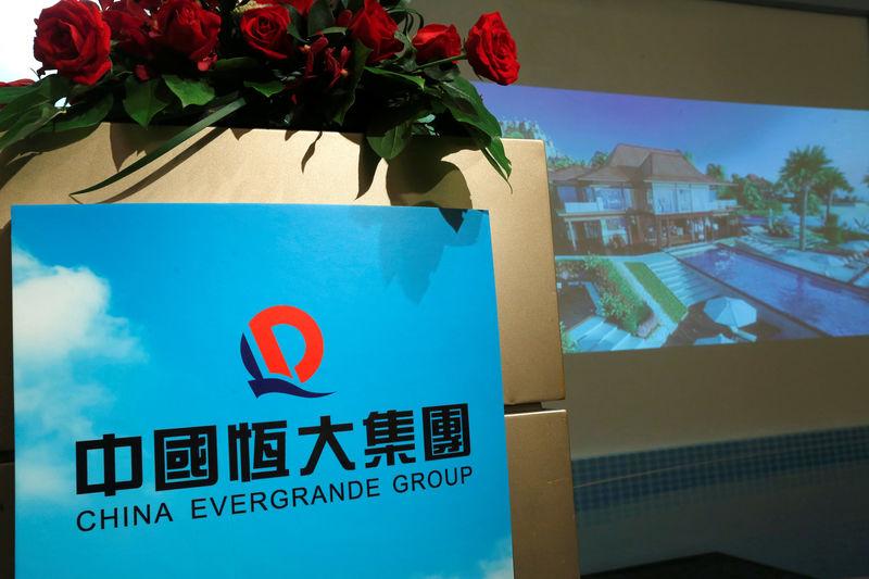 ЦБ Китая будет спасать внутренних инвесторов Evergrande