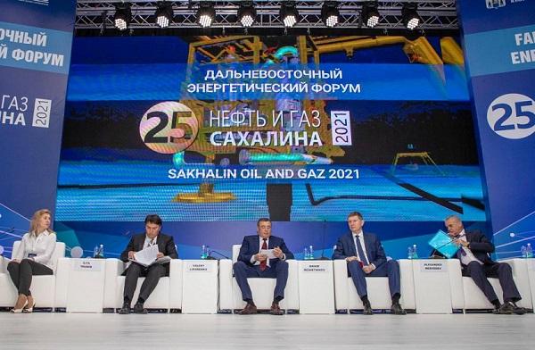 Россия проработает систему ценообразования на выбросы парниковых газов