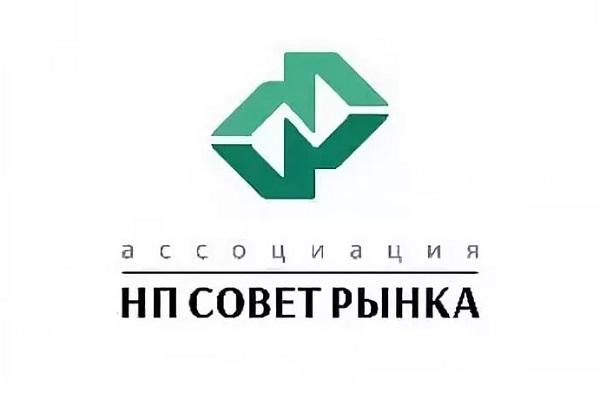 Совет рынка разработает добровольную систему координации использования «зеленых» инструментов