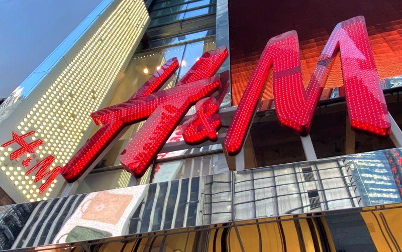 Прибыль H&M за июнь-август выросла сильнее ожиданий