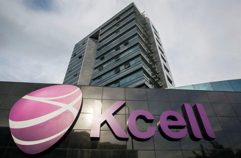 Казахтелеком продаст 24% долю в компании Kcell