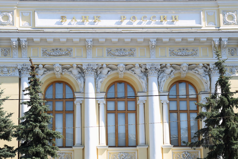 ЦБ РФ установил курс евро с 1 октября в размере 84,305 руб.