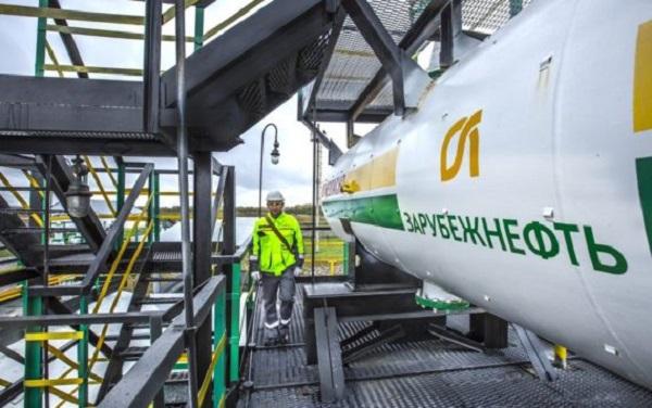 ГК «Зарубежнефть» подписала соглашение о намерениях с ведущей национальной компанией Казахстана