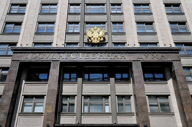 В Госдуму внесен законопроект о социальном казначействе