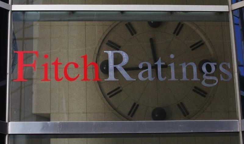 Fitch подтвердило рейтинги