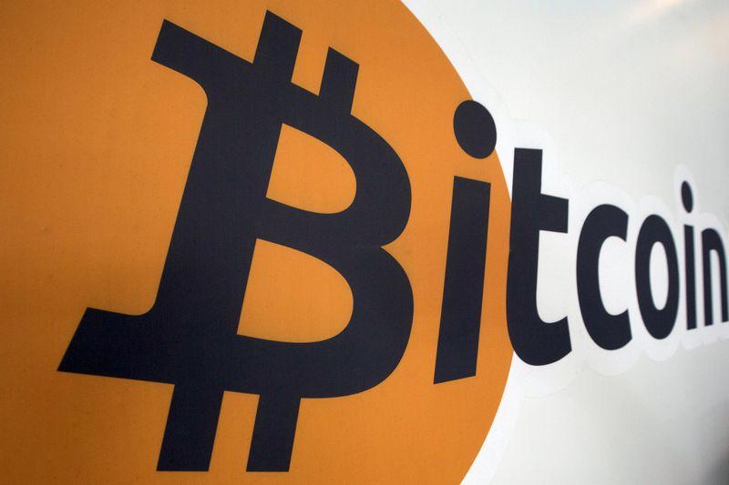 Криптовалюта Биткоин подросла на 11%