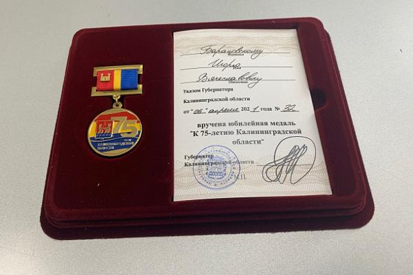 Директор Балтийского РДУ Игорь Барановский удостоен медали в честь 75-летия Калининградской области