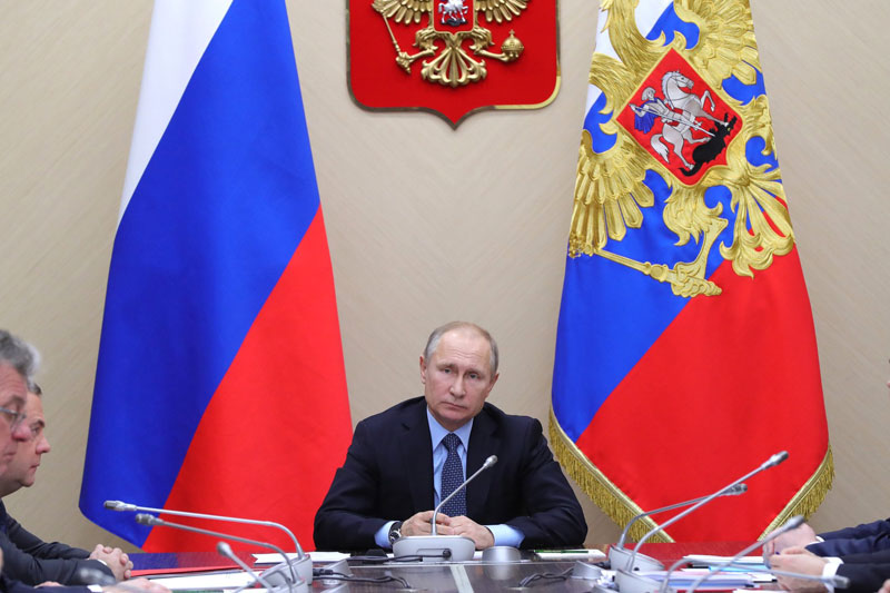 Путин поздравил коллектив