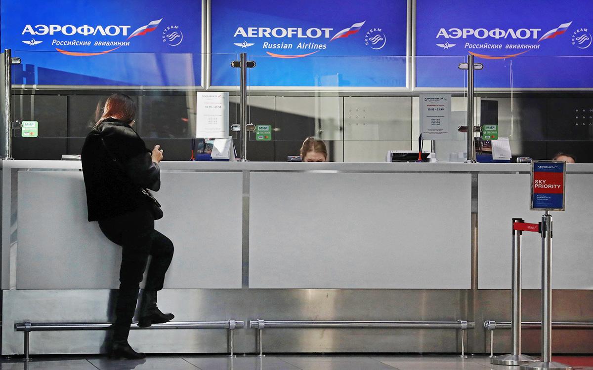 «Аэрофлот» перестал возвращать билеты бесплатно