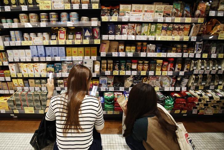 Фондовые рынки Гонконга и Японии торгуются в минусе, австралийский индекс растет