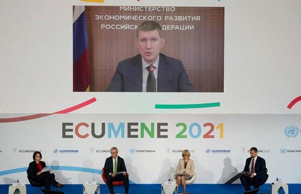 Регионы России уже в этом году смогут начать вводить углеродное регулирование
