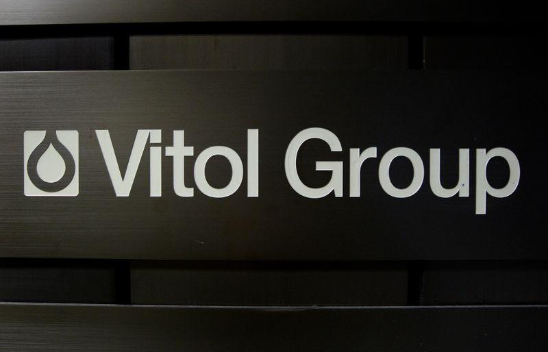 ЭКСКЛЮЗИВ: Роснефть заключила с Vitol крупнейший с 2013г контракт на поставку нефти - источники