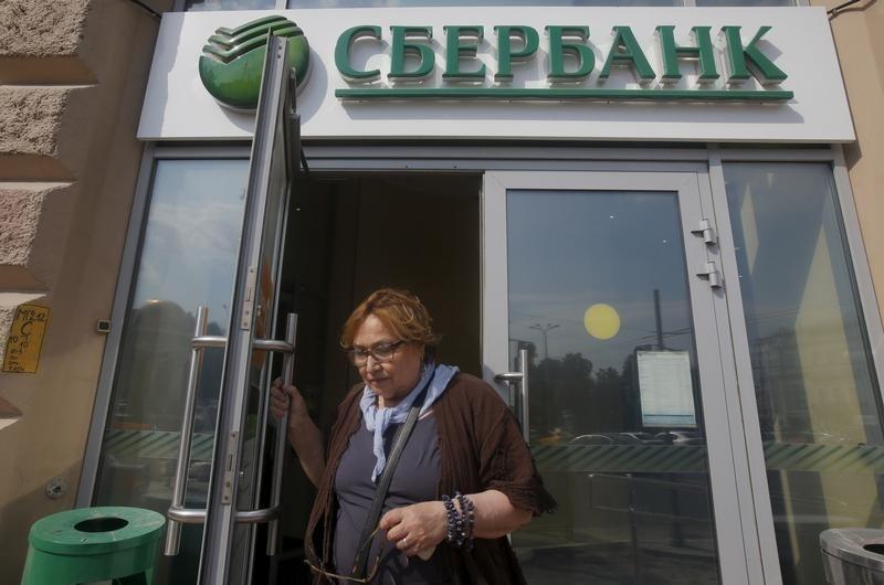 Акции Сбербанка впервые превысили отметку 350 рублей