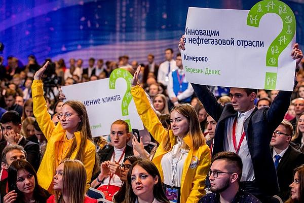 15 октября в Москве пройдет Молодежный день «РЭН»