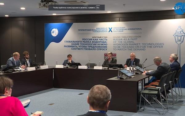 Эксперты обсуждают актуальные  вопросы готовности российской промышленности к новым вызовам, связанным с грядущим энергопереходом